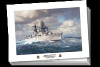 Ansichtkaarten-wapengeleide-fregatten1